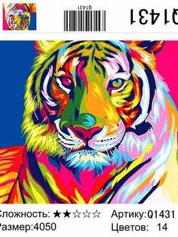 Раскраски и роспись - Картины по номерам 50*40, 0
