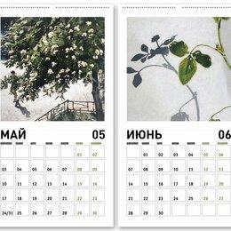 Картины, постеры, гобелены, панно - Авторский сканди календарь с картинами 2021, 0