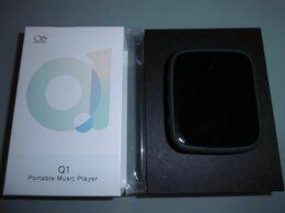 Цифровые плееры - Hi-Fi плеер Shanling Q1. Новый. На гарантии., 0