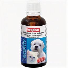 Косметика и гигиенические средства - БЕАФАР Лосьон для удаления слезных пятен у кошек и собак  50мл, 0