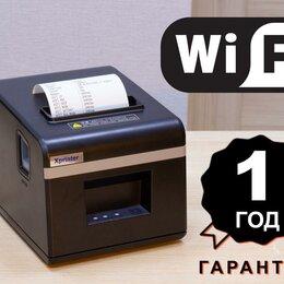 Принтеры чеков, этикеток, штрих-кодов - Принтер чеков с WiFi для кухни, бара Xprinter N160, 0