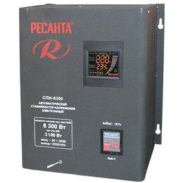 Стабилизаторы напряжения - Стабилизатор напряжения РЕСАНТА СПН-8300, 0