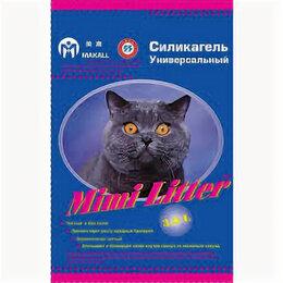Наполнители для туалетов - MIMI LITTER Наполнитель силикагелевый д/котят 1,81кг 3,6л , 0