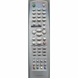 Пульты ДУ - Пульт для телевизора LG 6710V00077V в Курске, 0