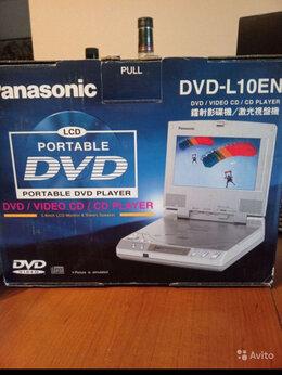 DVD и Blu-ray плееры - Портативный dvd проигрыватель Panasonic, 0