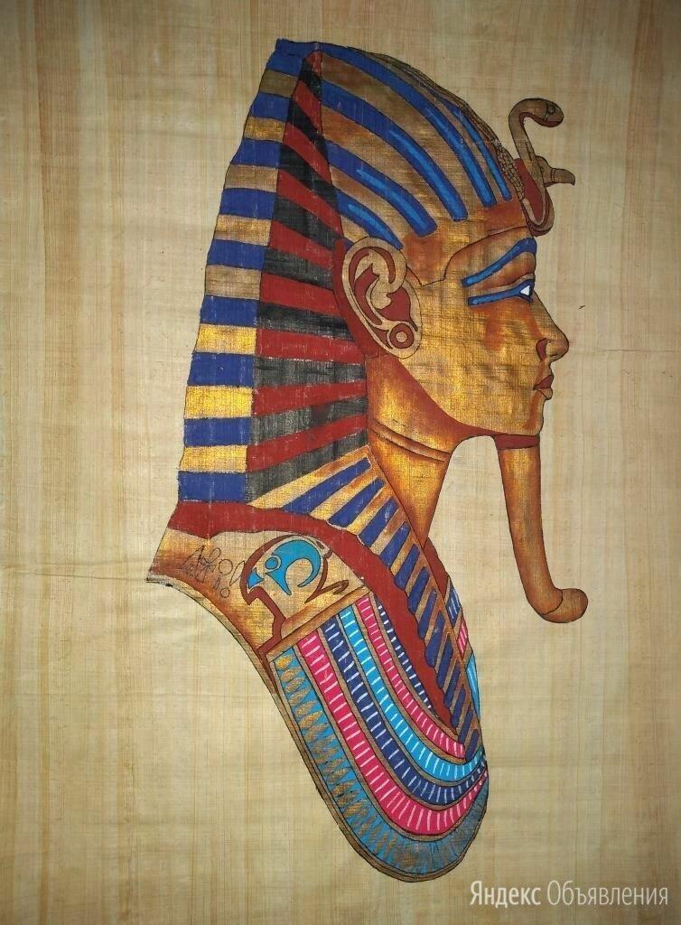 Папирус «Тутанхамон» по цене 500₽ - Картины, постеры, гобелены, панно, фото 0