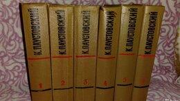 Художественная литература - Паустовский. Собрание сочинений в 6 томах, 0