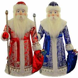 Новогодние фигурки и сувениры - Большой подарок Дед Мороз на Новый год красный и синий цвет одежды, 0