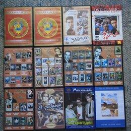 Видеофильмы - Отечественные и зарубежные худож. фильмы на DVD, 0