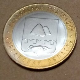 Монеты - Монеты для коллекции Монета 10 рублей 2018 год…, 0