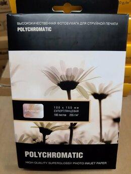 Бумага и пленка - Фотобумага Polychromatiс профессиональная 10х15…, 0