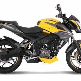 Мототехника и электровелосипеды - Мотоцикл BAJAJ (Баджадж) Pulsar NS 200 (2021), 0
