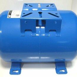 Расширительные баки и комплектующие - Гидроаккумулятор (гидробак) Stout, 0
