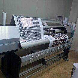 Производство - Типография, рекламный бизнес, производство, 0