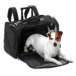 Транспортировка, переноски - 2 переноски для кошек и собак: Умная тележка 5-в-1, 0