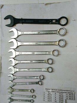 Рожковые, накидные, комбинированные ключи - Ключ гаечный комбинированный с открытым и…, 0