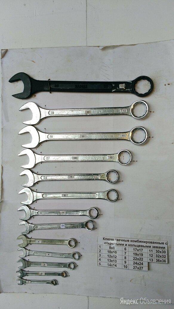 Ключ гаечный комбинированный с открытым и кольцевыми зевами по цене 48₽ - Рожковые, накидные, комбинированные ключи, фото 0