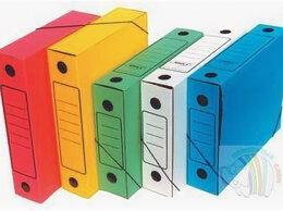 Упаковочные материалы - Короб архивный 45 мм на резинке,…, 0