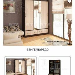 Шкафы, стенки, гарнитуры - Щкаф, 0