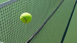 Аксессуары - Сетка Для Большого Тенниса Новая 12,8 * 1,07 м, 0