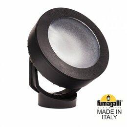 Прожекторы - 2M1.000.000.AXD1L Уличный прожектор Fumagalli…, 0