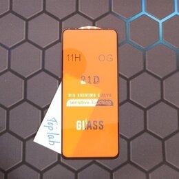 Защитные пленки и стекла - Стекло защитное Redmi K30, 0