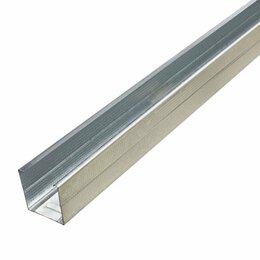 Гипсокартон и комплектующие - Профиль Направляющий пн 50х50 (3 м) 0,5, 0