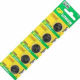 Батарейки - Батарейки GP Батарейка литиевая дисковая GP Lithium CR2025-2C5 3В (4891199001..., 0