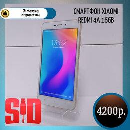 Мобильные телефоны - Смартфон Xiaomi Redmi 4A 16GB, 0