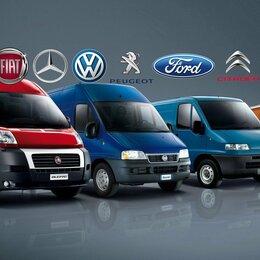 Автосервис и подбор автомобиля - Качественный ремонт микроавтобусов и малотоннажного грузового транспорта, 0