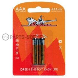 Батарейки - AIRLINE AAA02 Батарейки LR03/AAA щелочные 2 шт. блистер AAA-02 , 0