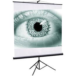 Экраны - Экран мобильный 150*150см ScreenMedia Apollo-T MW, 0