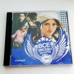 Музыкальные CD и аудиокассеты - Диск с музыкой, 0