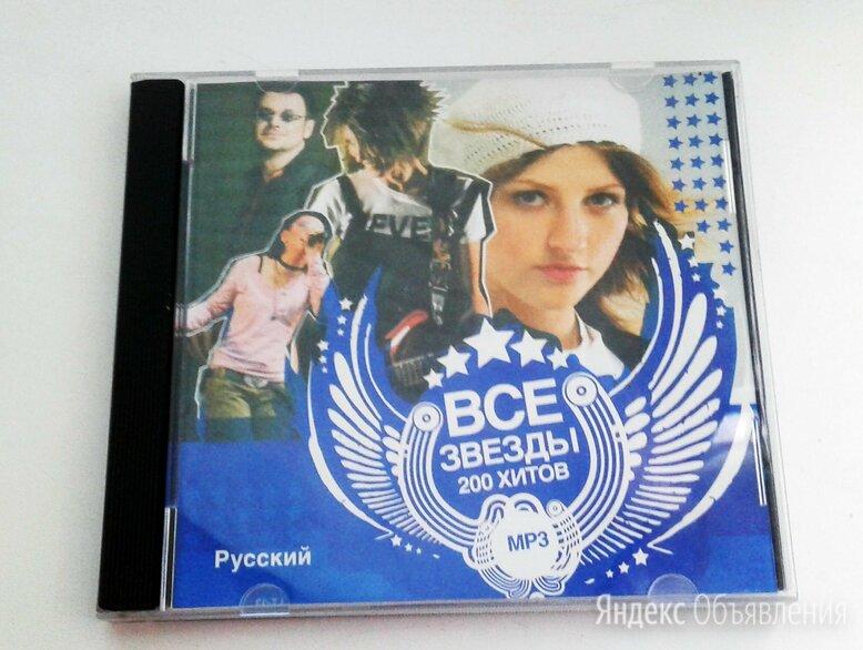Диск с музыкой по цене даром - Музыкальные CD и аудиокассеты, фото 0