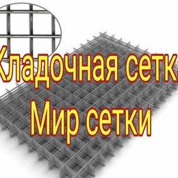 Сетки и решетки - Сетка Кладочная 100*100*3,0/1,0*2,0м от Производителя, 0