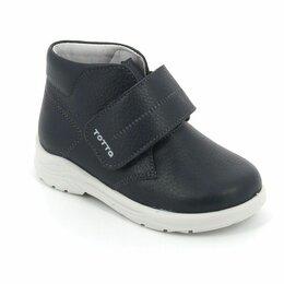 Ботинки - Ботинки Тотта, 0