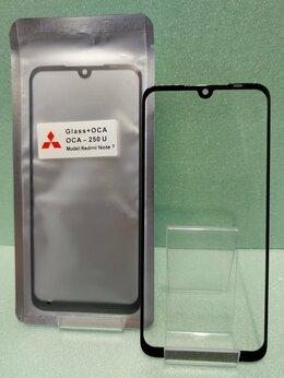 Дисплеи и тачскрины - Замена стекла Xiaomi Redmi Note 7, 0