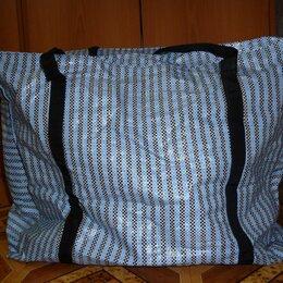 Дорожные и спортивные сумки - Сумка баул , 0