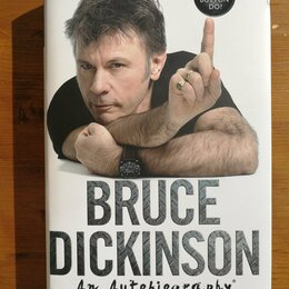 Литература на иностранных языках - Bruce Dickinson | What Does This Button Do? An Autobiography, 0