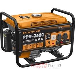 Электрогенераторы и станции - Генератор бензиновый Carver PPG-3600, 0