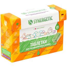 Бытовая химия - Таблетки для посудомоечной машины Synergetic,…, 0