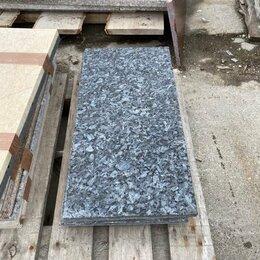 Плитка из керамогранита - Лабродарит Блю Перл 600*300*20, 0