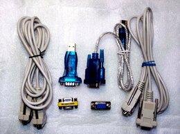 Аксессуары и запчасти для оргтехники - Переходник USB COM(RS232), 0