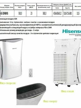 Очистители и увлажнители воздуха - Воздухоочистители Hinense ECOLIFE AE-33R4BFS с…, 0