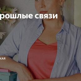 Сертификаты, курсы, мастер-классы - Ольга Роменская - Сборник курсов от, 0