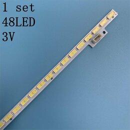 Светодиодные ленты - LGInnotek 32INCH 7030PKG 48EA_74580 Rev 0.2 Новая, 0