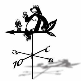 Флюгеры - Флюгер Маша и Медведь, 0