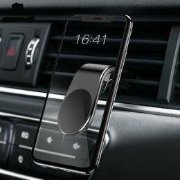 Держатели мобильных устройств - Автомобильный магнитный держатель для телефона, 0