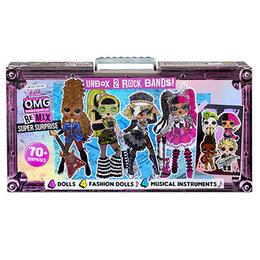 Куклы и пупсы - LOL Super Surprise Remix 8 кукол, 0