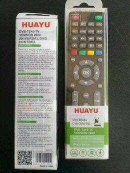 Пульты ДУ - Пульт для приставок HUAYU DVB-T2+3-TV (2020), 0